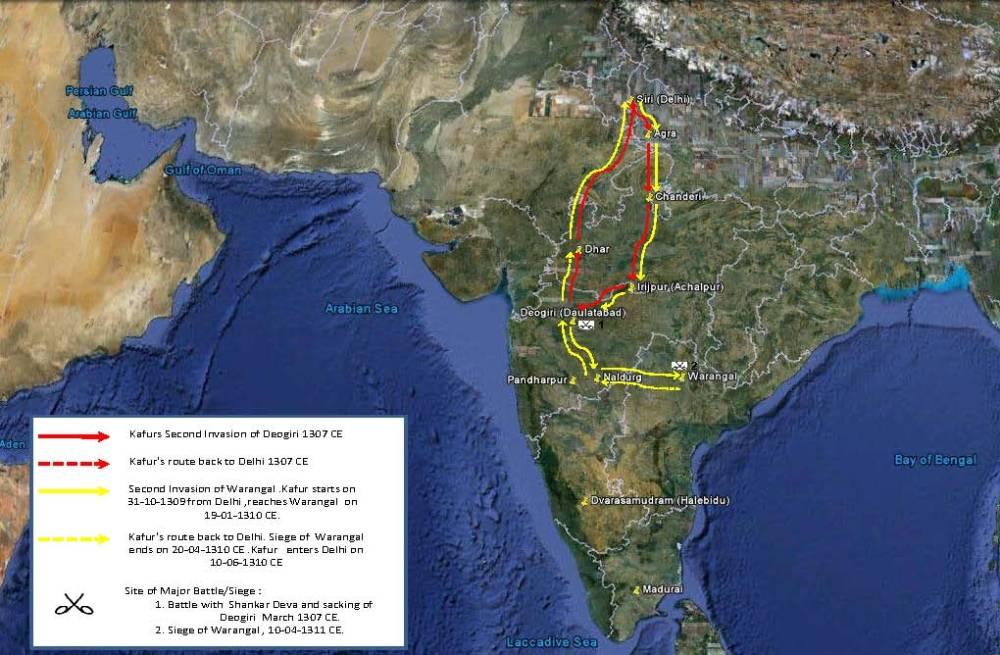 Vijayanagar-Chapter 2