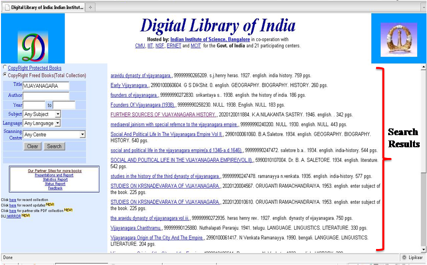 Tutorial on Converting books on the Digital Library of India website from TIFF to PDF (2/6)