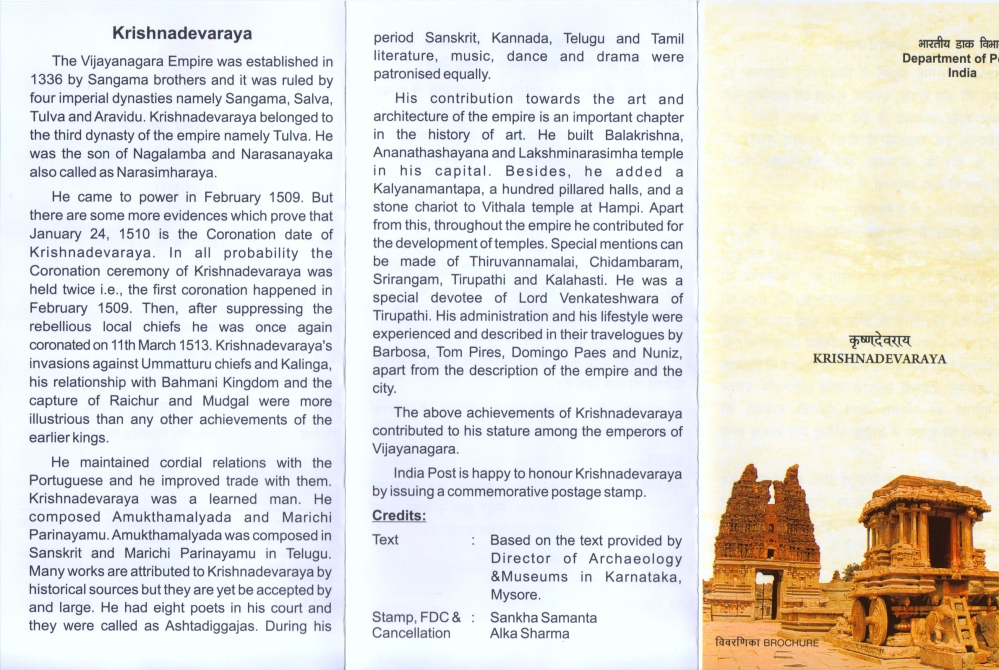First day cover of Sri Krishnadevaraya,with information sheet (2/2)