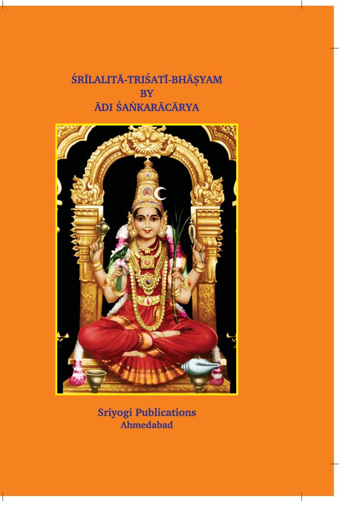 Cover page lalitatrishati